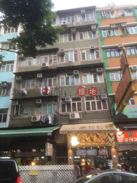20-22 Wan Fung Street (20-22 Wan Fung Street) Tsz Wan Shan|搵地(OneDay)(2)