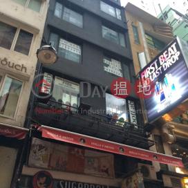 德己立街54號,中環, 香港島