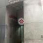 Rightful Centre (Rightful Centre) Yau Tsim Mong|搵地(OneDay)(4)