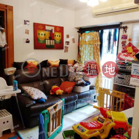 Beneville Block 3   2 bedroom Mid Floor Flat for Sale Beneville Block 3(Beneville Block 3)Sales Listings (XGXJ537900385)_0