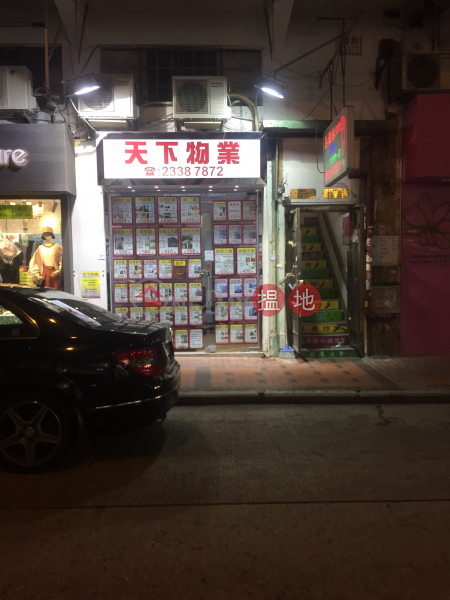 吳松街167A號 (167A Woosung Street) 佐敦 搵地(OneDay)(3)