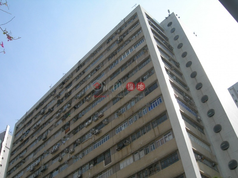 Wai Cheung Industrial Building (Wai Cheung Industrial Building) Tuen Mun|搵地(OneDay)(2)