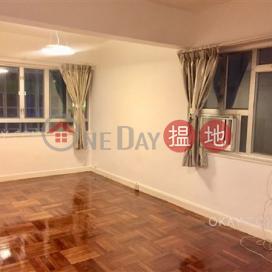 Efficient 3 bedroom in Mid-levels West | For Sale|Kam Kin Mansion(Kam Kin Mansion)Sales Listings (OKAY-S96101)_3