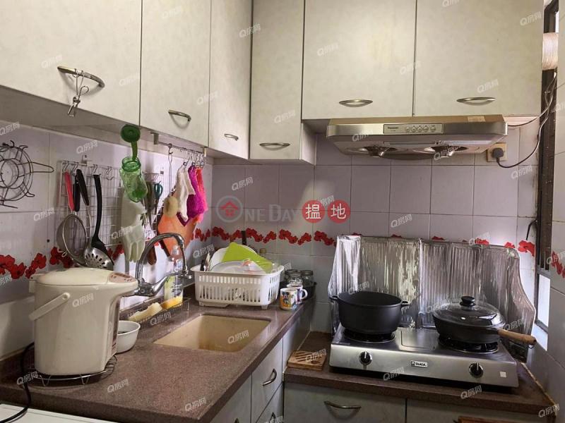 Heng Fa Chuen Block 12 | 2 bedroom Mid Floor Flat for Sale 100 Shing Tai Road | Eastern District, Hong Kong, Sales HK$ 8M