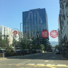 Sha Tin Galleria,Fo Tan, New Territories