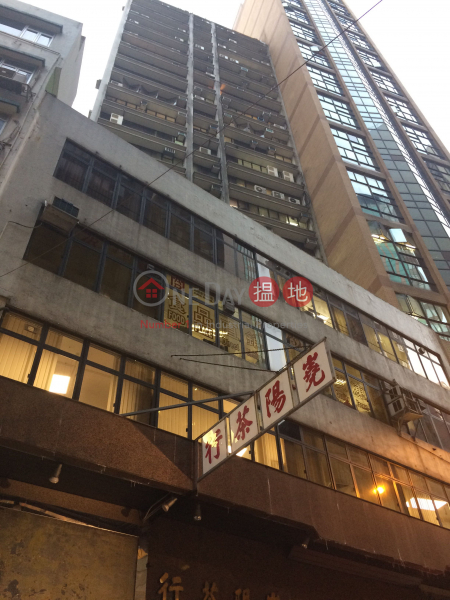 Hing Lung Commercial Building (Hing Lung Commercial Building) Sheung Wan|搵地(OneDay)(3)
