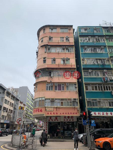 208 KOWLOON CITY ROAD (208 KOWLOON CITY ROAD) To Kwa Wan|搵地(OneDay)(1)
