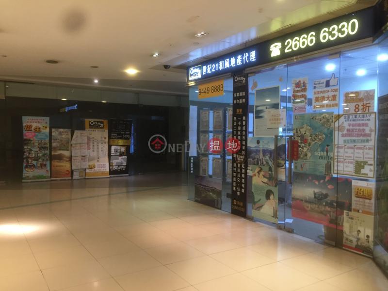 Indi Home (Indi Home) Tsuen Wan East 搵地(OneDay)(3)