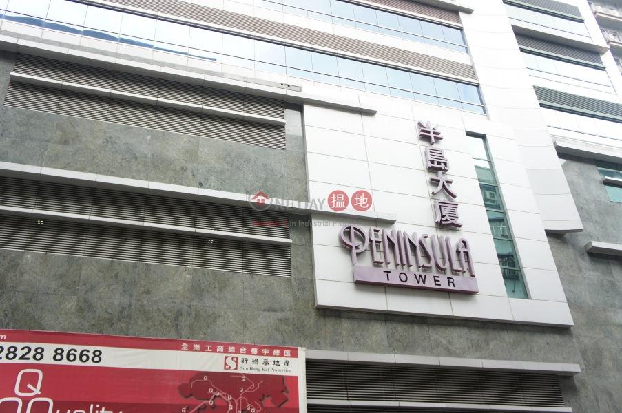 半島大廈 (Peninsula Tower) 長沙灣|搵地(OneDay)(3)