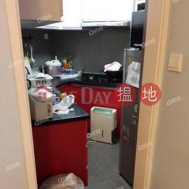 開揚遠景,鄰近地鐵,實用靚則《安苑 彩安閣 (B座)買賣盤》|安苑 彩安閣 (B座)(Choi On House (Block B) Yue On Court)出售樓盤 (XGGD806700307)_0