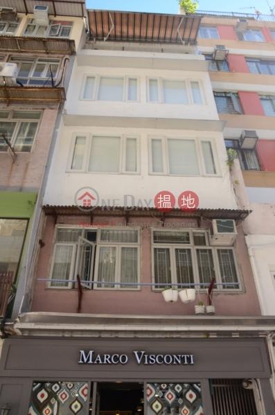 14 Gough Street (14 Gough Street) Soho|搵地(OneDay)(1)