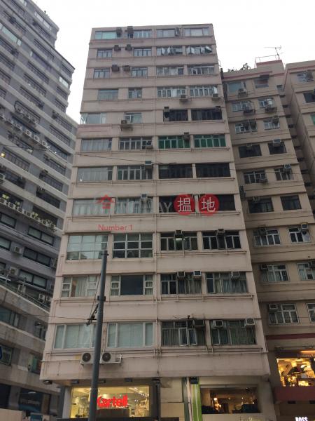 Po Chi Building (Po Chi Building) Wan Chai|搵地(OneDay)(1)