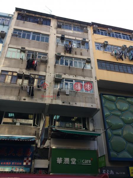 海壩街136號 (136 Hoi Pa Street) 荃灣東|搵地(OneDay)(1)