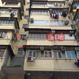 285 Yu Chau Street,Sham Shui Po, Kowloon