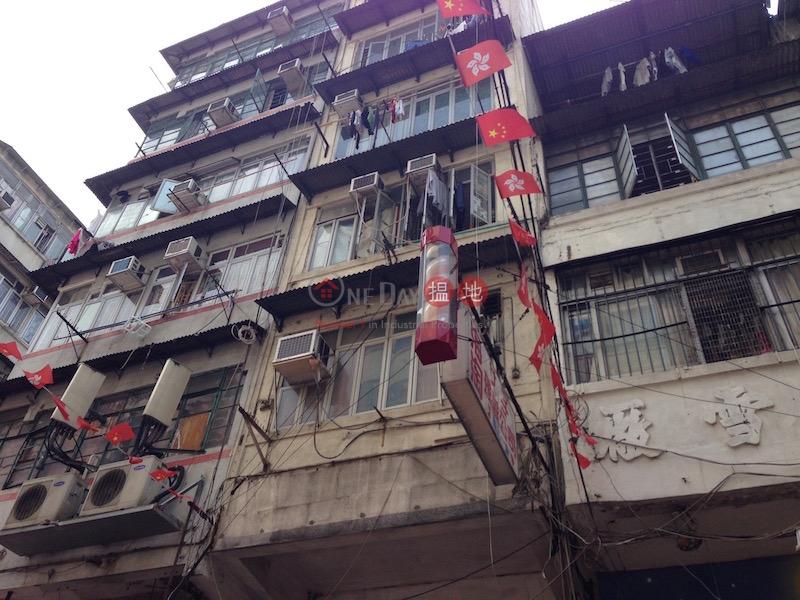 147 Temple Street (147 Temple Street) Yau Ma Tei|搵地(OneDay)(2)