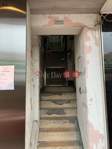 馬頭圍道342號 (342 Ma Tau Wai Road) 土瓜灣|搵地(OneDay)(1)
