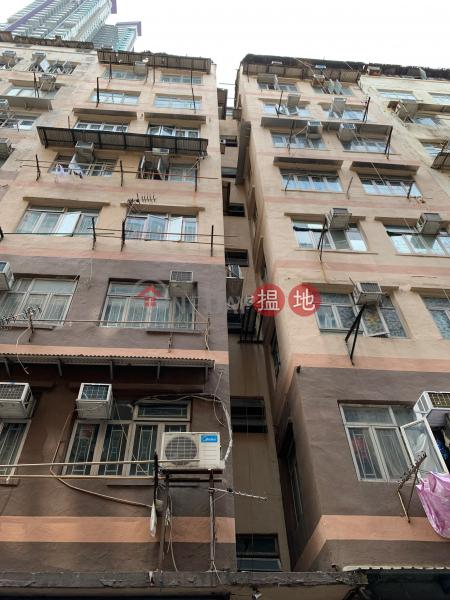 12 HING YAN STREET (12 HING YAN STREET) To Kwa Wan|搵地(OneDay)(1)