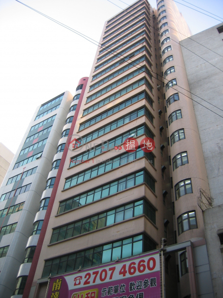 南達大廈|觀塘區南達大廈(Southtex Building)出售樓盤 (daisy-00094)