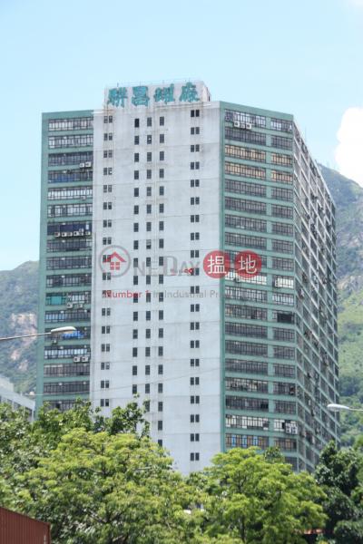 屯門聯昌中心 屯門聯昌中心(Luen Cheong Can Centre)出租樓盤 (johnn-05686)