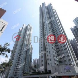 Block 5 Cheerful Garden | 2 bedroom High Floor Flat for Sale