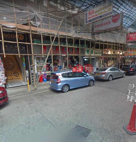 信邦商業大廈 灣仔區信邦商業大廈(Shun Pont Commercial Building )出售樓盤 (chanc-06165)_0