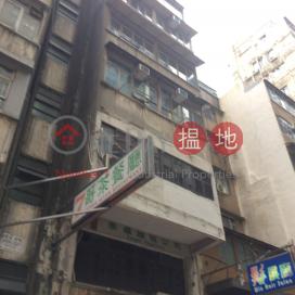 南京街15號,佐敦, 九龍
