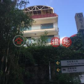 Pak Kok Village|北角村