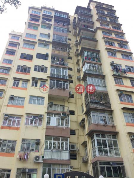 Ho King Building (Ho King Building) Cha Liu Au|搵地(OneDay)(3)