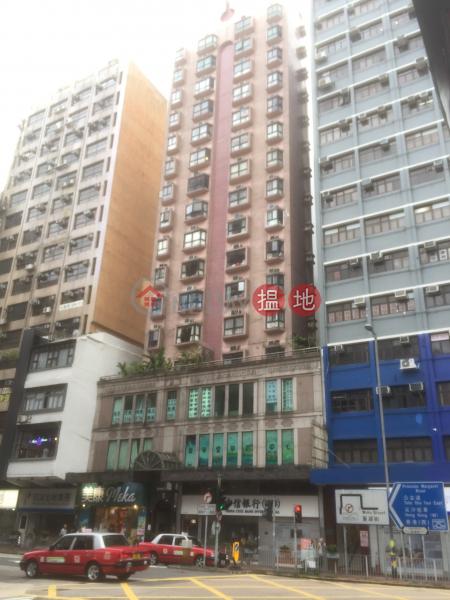 Billion Court (Billion Court) Hung Hom|搵地(OneDay)(3)
