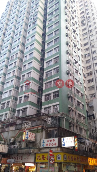 Wah Lai Mansion (Wah Lai Mansion) North Point|搵地(OneDay)(4)