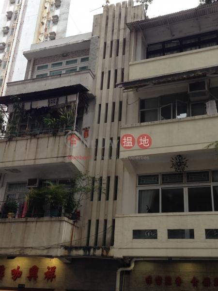 奕蔭街9號 (9 Yik Yam Street) 跑馬地|搵地(OneDay)(4)