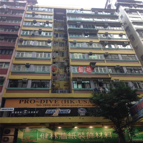 冠美樓 (Koon Mei Building) 灣仔|搵地(OneDay)(4)