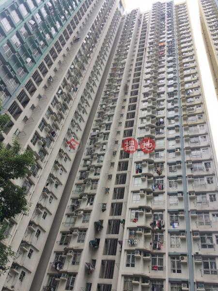 Sheung Hing House, Upper Ngau Tau Kok Estate (Sheung Hing House, Upper Ngau Tau Kok Estate) Ngau Tau Kok|搵地(OneDay)(4)