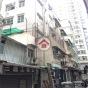 新村街53-54號 (53-54 Sun Chun Building) 灣仔新村街53-54號|- 搵地(OneDay)(4)