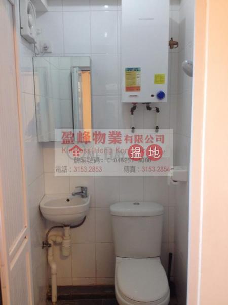 香港搵樓 租樓 二手盤 買樓  搵地   住宅 出租樓盤上環威利大廈單位出租 住宅