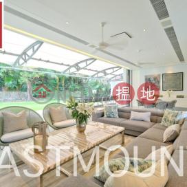 清水灣 Sheung Sze Wan 相思灣別墅出租及出售-罕有獨立屋, 入契巨園 | Eastmount Property東豪地產 ID:2683相思灣村出售單位|相思灣村(Sheung Sze Wan Village)出售樓盤 (EASTM-SCWV811)_0
