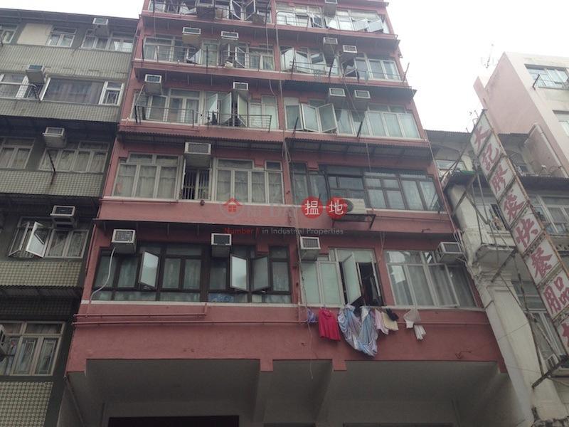 基隆街28-30號 (28-30 Ki Lung Street) 太子 搵地(OneDay)(2)