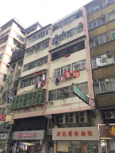 Tai Yan Building (Tai Yan Building) Tsuen Wan West|搵地(OneDay)(1)