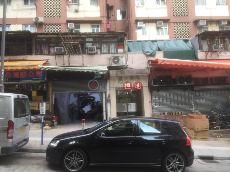 Fung Po Mansion (Fung Po Mansion) Tsz Wan Shan|搵地(OneDay)(4)