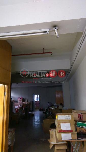 Fo Tan Industrial Centre, 26 Au Pui Wan Street | Sha Tin Hong Kong Rental HK$ 24,376/ month
