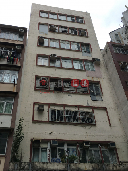 Larch Industrial Building (Larch Industrial Building) Tai Kok Tsui|搵地(OneDay)(1)