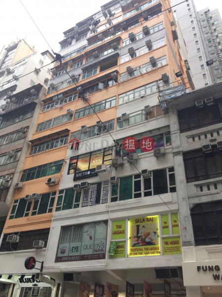 Tung Fong Building (Tung Fong Building) Wan Chai|搵地(OneDay)(1)