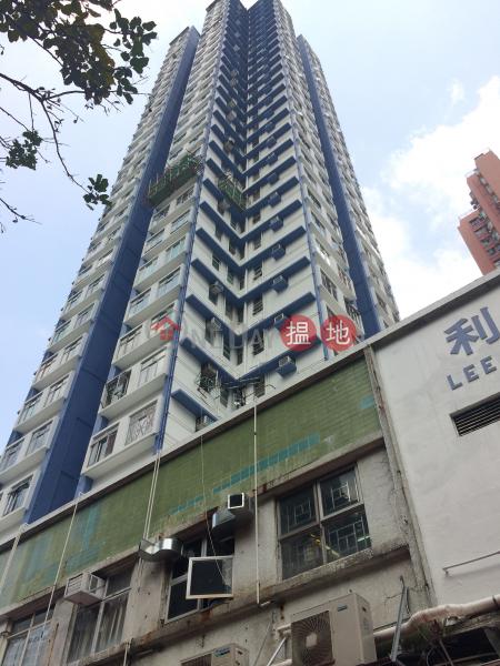 利寶大廈 (Lee Bo Building) 屯門|搵地(OneDay)(3)
