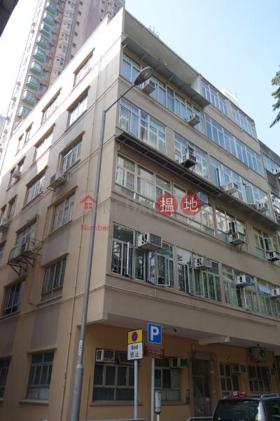 1-3 Wang Wa Street (1-3 Wang Wa Street) Shau Kei Wan 搵地(OneDay)(4)