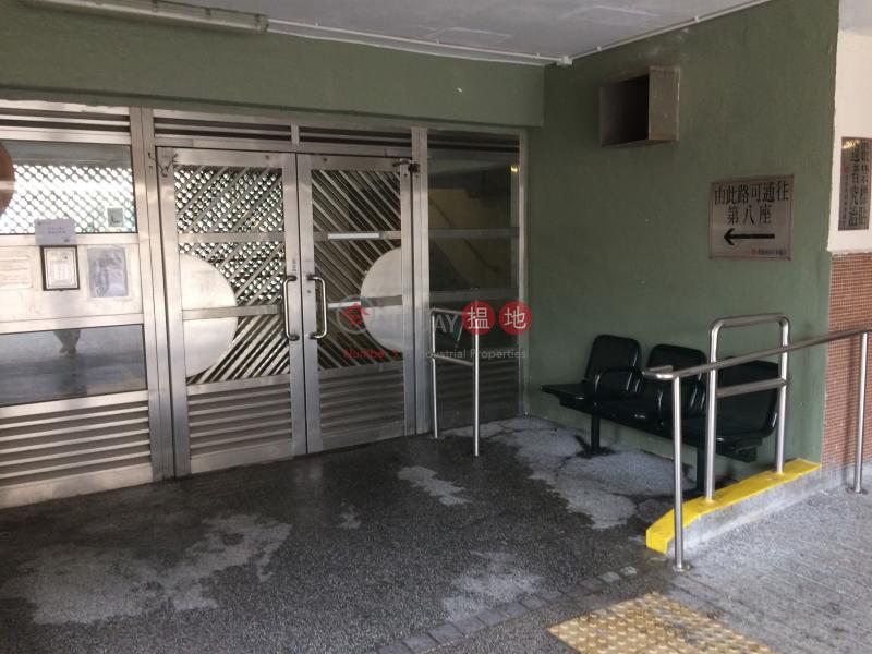 葵盛西邨 8座 (Kwai Shing West Estate Block 8) 葵芳|搵地(OneDay)(1)