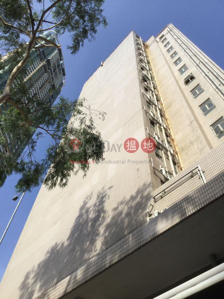 明德中心 (Ming Tak Centre) 大角咀|搵地(OneDay)(2)