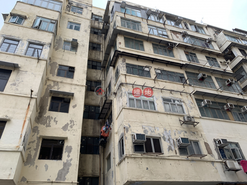 54 Ngan Hon Street (54 Ngan Hon Street) To Kwa Wan|搵地(OneDay)(1)