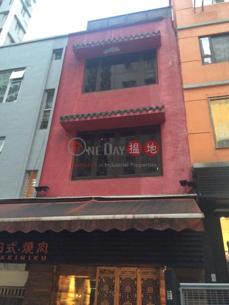 12 St. Francis Street (12 St. Francis Street) Wan Chai|搵地(OneDay)(1)