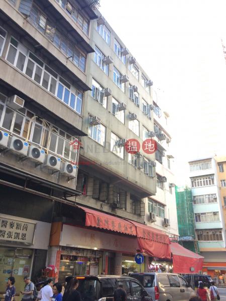 西安街2-3號 (2-3 Sai On Street) 香港仔|搵地(OneDay)(1)