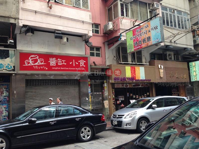 157 Woosung Street (157 Woosung Street) Jordan 搵地(OneDay)(2)